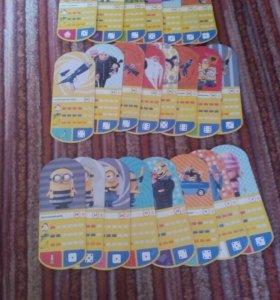 Обмен, карточки Гадкий я 3