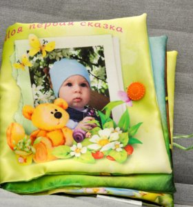 Мягкая книжка с фотографиями малыша