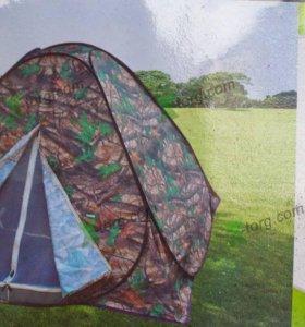 палаточка походная