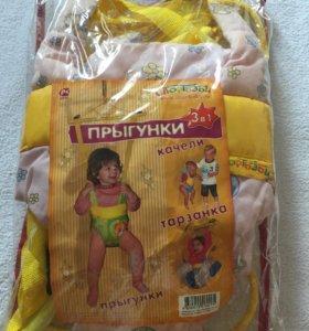Продам детские прыгунки, розового цвета
