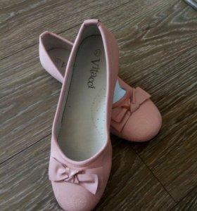 Туфли-балетки Vitacci