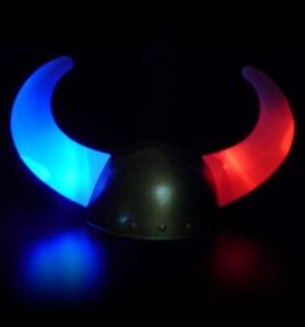 Шлем Викинга светодиодный