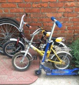 Детские велосипеды и самокат