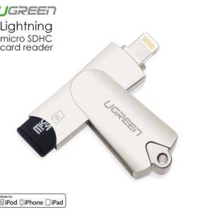 Lightning картридер micro SD карт UGreen для Apple