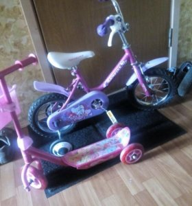 Велосипед+самокат
