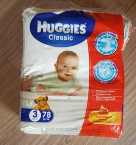 Huggies Classic 3