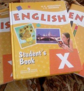 Учебник английского с рабочими тетрадями 10 класс