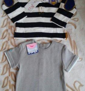 Новый наряд для модника