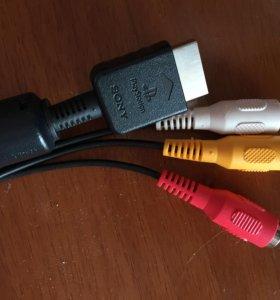 Провода для PS 3