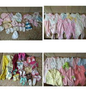 Детские вещи пакетом от 56 до 74см