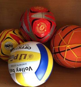 Мячи: футбол, волейбол, баскетбол