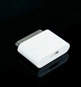 Переходник IPhone 4/4s , IPad