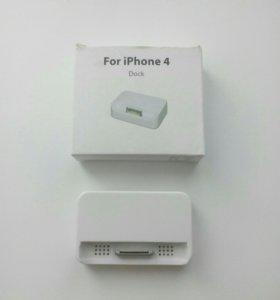 Зарядка-подставка для iPhone 4/4S
