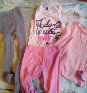 Пакет вещей для девочки 110-120 см