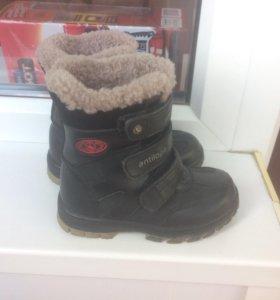 Детские зимние ботинки для мальчика.