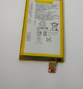 Аккумулятор Sony Xperia Z5 Compact (E5803/E5823)