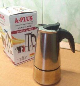 Кофеварка гейзерная A-Plus (не электро)