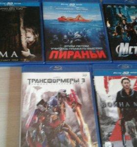 Фильмы 3D