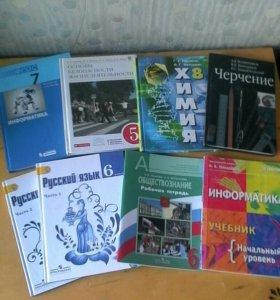Учебники по выгодной цене