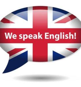 репетитор,преподаватель английского языка
