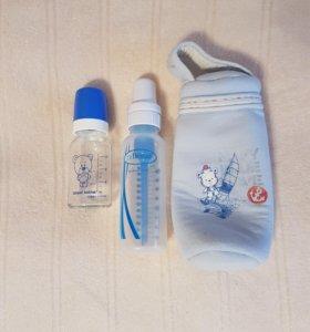Бутылочки для кормления и термосумка