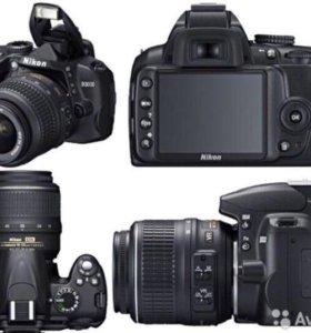 Nikon d3000, AF-S DX nikkor 35 mm 1:1.8 G