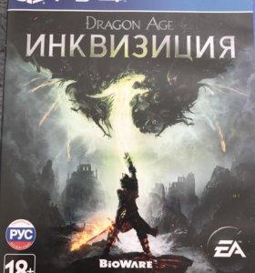 Dragon Age Инквизизия