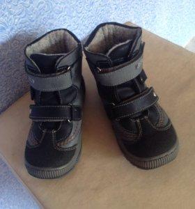 Ботинки детские 27 р почти новые