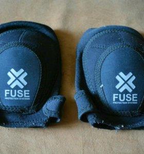 Налокотники Fuse