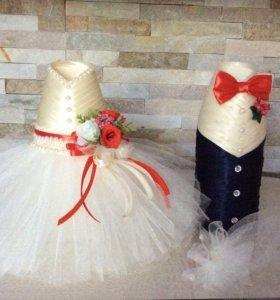 Одежда на свадебные бутылки.