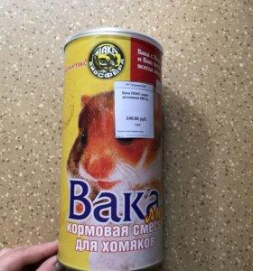 Корм Вака для хомяков