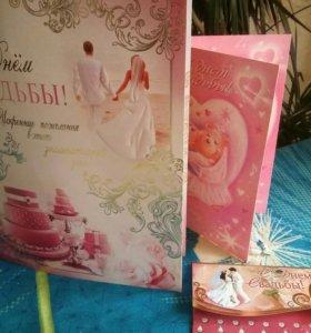 Новые открытки на свадьбу