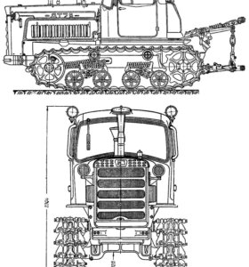 Трактор ДТ 75 М