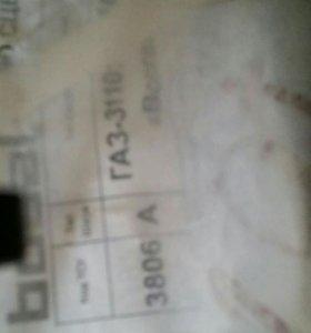 Фаркоп на Волгу 3110 или 31105