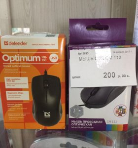 Мышки новые USB