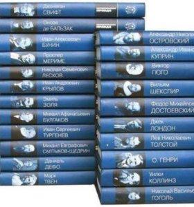 Классика 24 книги