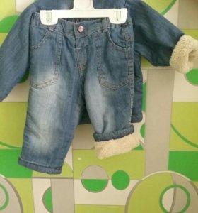 Куртка и штаны для мальчика.