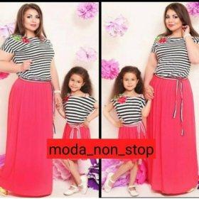 Платье для мамы и дочки.В отличном состоянии.