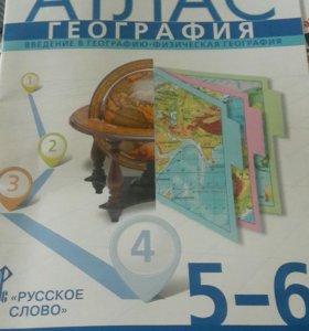 Атлас,География,5-6 классы, введение