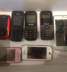 Телефоны комплект