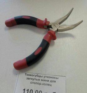Тонкогубцы утконосы загнутые мини для стопор колец