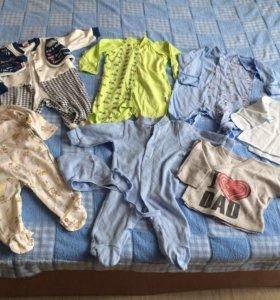 Пакет вещей на мальчика 0-3 месяца