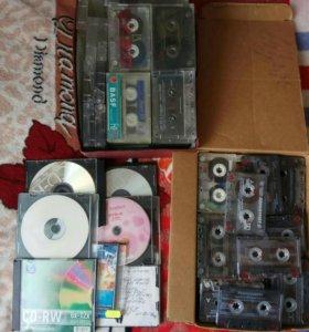 Кассеты и диски.