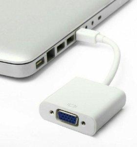 Переходник с MacBook на VGA