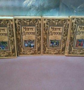 "М.Дрюон ""Проклятые короли"" 4 книги"