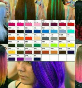 Антоцианин краска яркая для волос