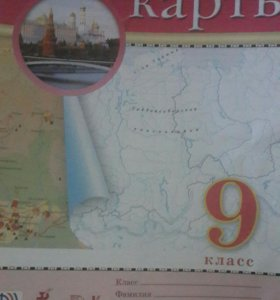 Контурные карты, География, 9 класс Дрофа