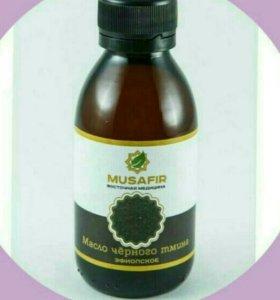 Тминное масло эфиопское Мусафир