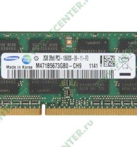 Модуль памяти для ноутбука SO DDR3 2 Gb