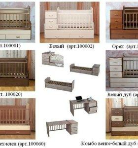 НОВАЯ!!!! Кровать от 0 до 10 лет